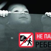 17661 Москвичам напомнили правила парковки детей