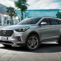 Hyundai представил ограниченную серию Grand Santa Fe