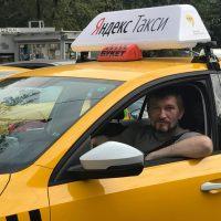 Самые легкие деньги: 12 часов из жизни Яндекс.Таксиста