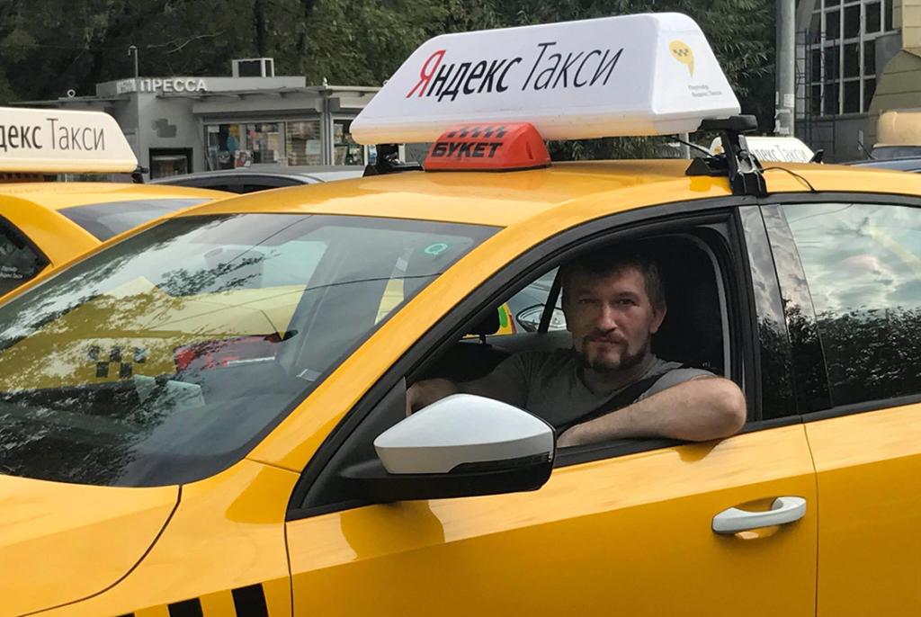 18756 Самые легкие деньги: 12 часов из жизни Яндекс.Таксиста