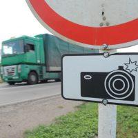 18840 Суровые челябинские камеры ГИБДД выписали 99 штрафов водителю за год