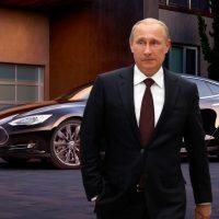 18691 Владимир Путин решил купить себе Tesla