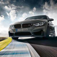 Обзор автомобиля BMW M3 CS 2018