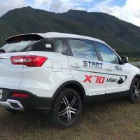 Обзор автомобиля Lifan X70 2018 года