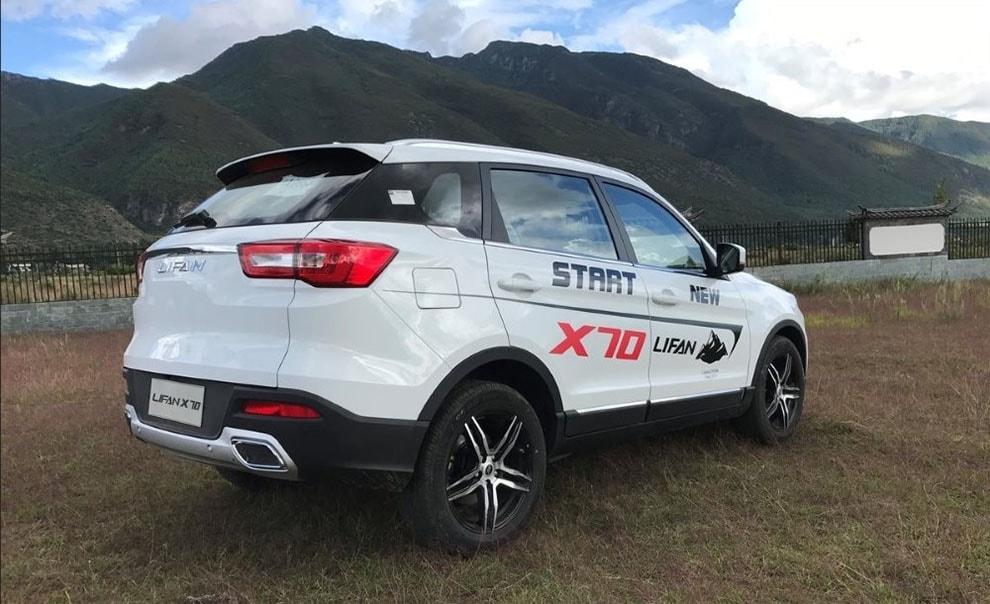 19004 Обзор автомобиля Lifan X70 2018 года