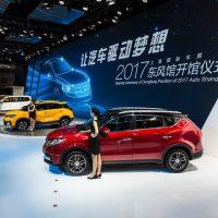 Dongfeng привезет в Россию четыре новинки в 2018 году