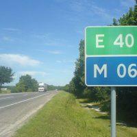 19505 Как будут называться федеральные трассы в России с 1 января 2018 года?
