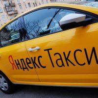 Всех пассажиров и водителей «Яндекс.Такси» застраховали на 2 миллиона