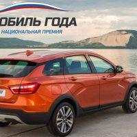 19676 В России голосуют за лучший автомобиль 2018 года