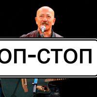 Жителя Екатеринбурга оштрафовали за превращение дорожного знака в песню