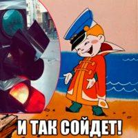 20429 Скотч — лучшее оружие дорожника: чем в Воронеже ремонтируют светофоры?