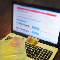 20342 Водителям, купившим электронный полис ОСАГО, усложнят жизнь