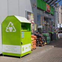 20726 Проект ОККО по сбору использованных вещей победил в конкурсе «Бизнес, который меняет страну»