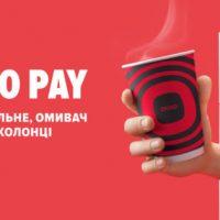 20912 Новый функционал в ОККО Pay: теперь кофе и омыватель можно купить, не подходя к кассе