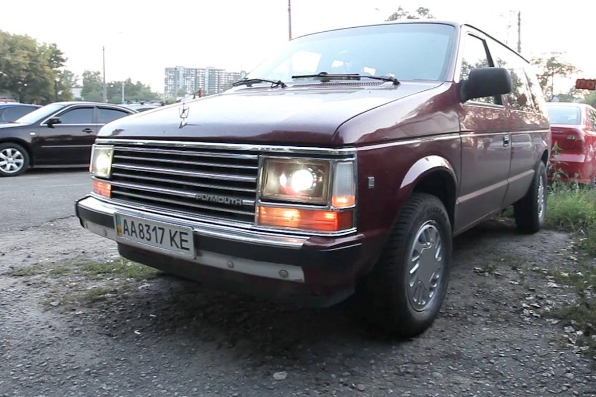 Plymouth Voyage 1989. Наверное, лучший…. Dodge Grand Caravan