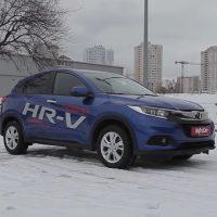 22878 Honda HR-V новой генерации – внутри больше, чем снаружи. Honda HR-V