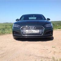 23752 Полет на предельно малой. Audi A5 Coupe