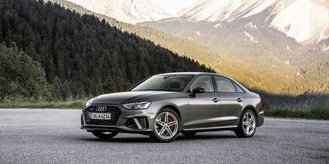 Вход без билета. Audi A4