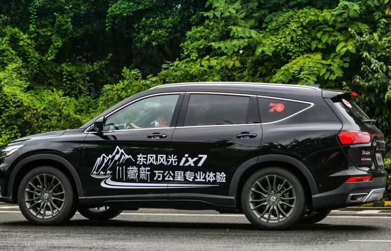 Описание автомобиля Dongfeng ix7 2019 – 2020