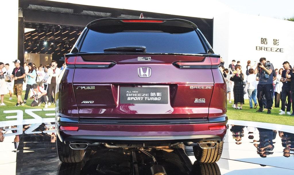 Описание автомоибля Honda Breeze 2020