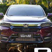24229 Описание автомоибля Honda Breeze 2020