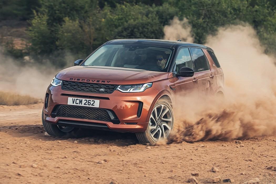 24208 На чистую воду. Land Rover Discovery Sport