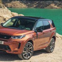 24200 Тот же Evoque, только с ручками. Land Rover Discovery Sport