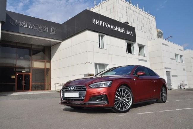 За что можно полюбит дизельную Audi А5 Coupe. Audi A5 Coupe