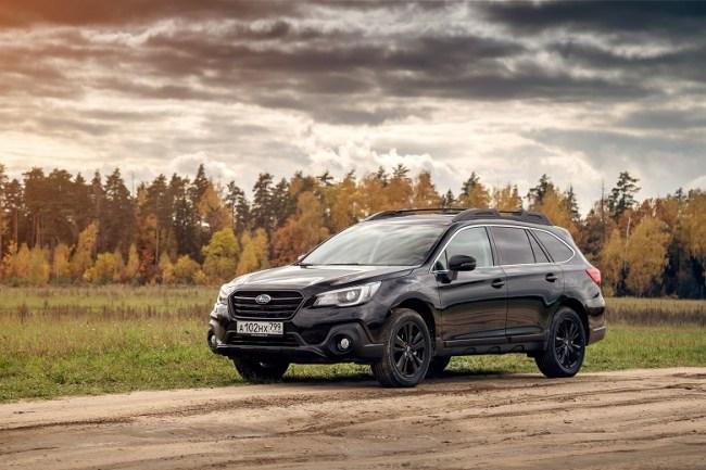 24713 Тонкая чёрный линия. Subaru Outback