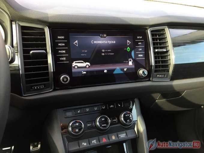 Новый Kodiaq – почти что смартфон на колесах