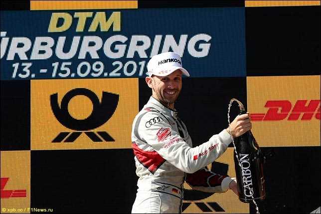 Audi покинет DTM в конце сезона