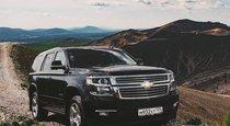 Тест драйв Chevrolet Tahoe  мужской зал