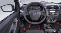 Тест драйв Lada Granta Drive Active  в поисках молодежи