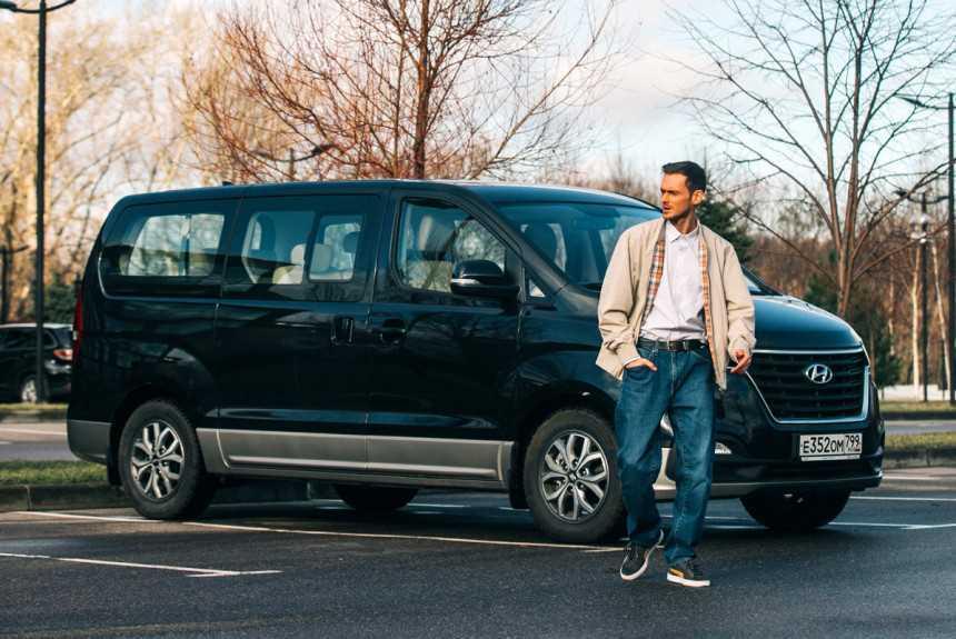 Подписка Hyundai Mobility: еще шесть городов
