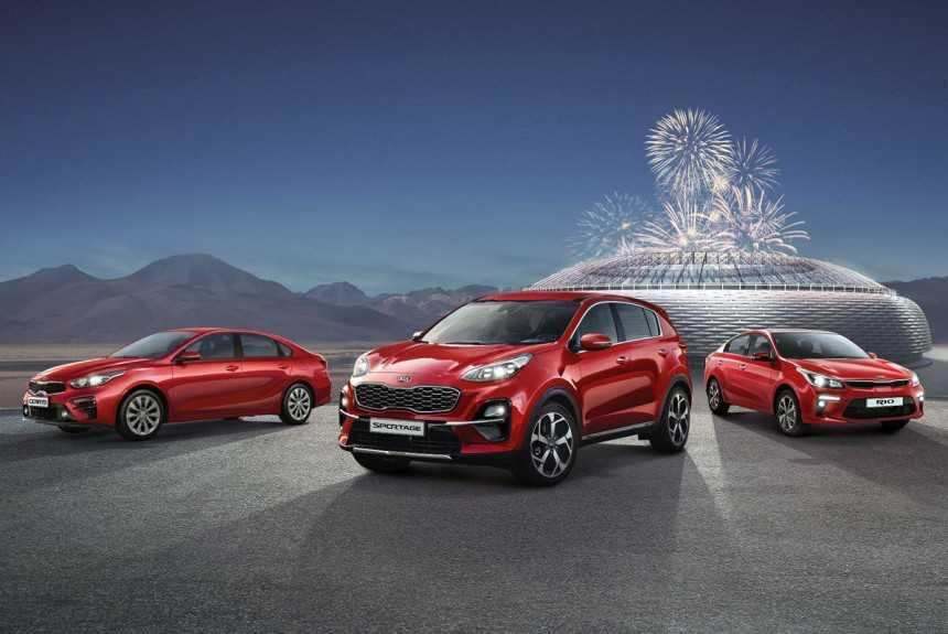 Kia представила три модели в спецверсии «Лига Европы»