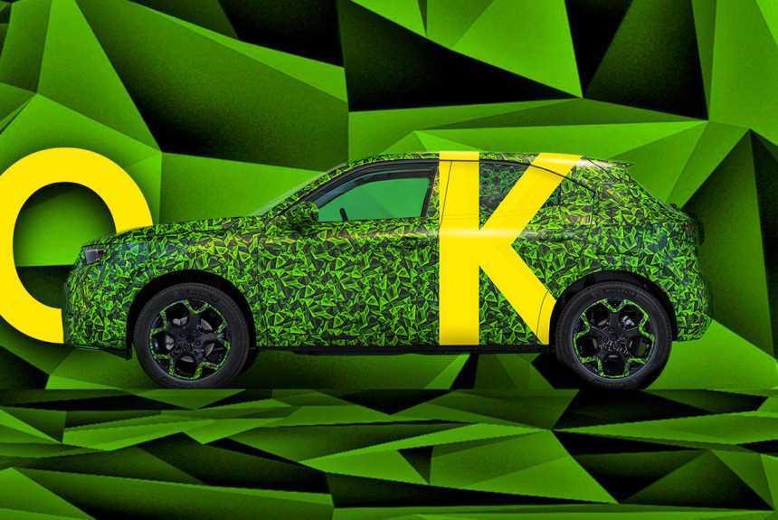 Opel Mokka нового поколения: первая информация