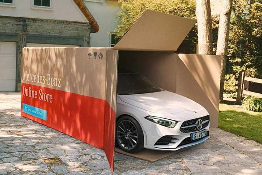 Дайджест дня: Mercedes с доставкой, пропуска в регионах и другие события индустрии