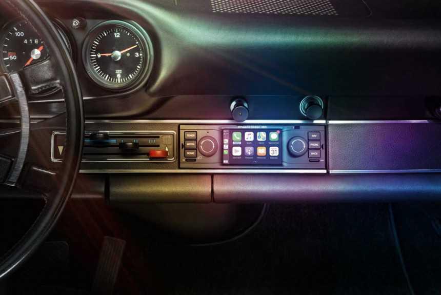 Porsche представляет медиасистемы для классических моделей