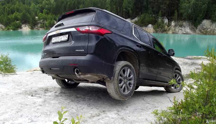На Chevrolet Traverse едем к лазурным водам  Уральского Бали