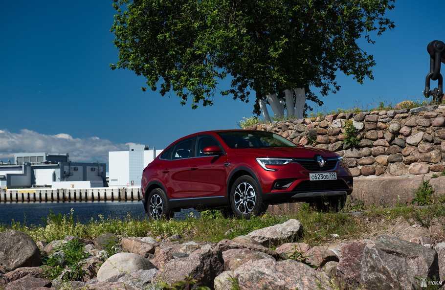 Тест драйв Renault Arkana  красавчик поневоле