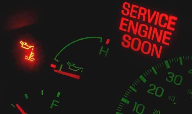 Пример индикаторов на приборной панели автомобиля