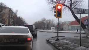Что делать, если остался на перекрестке и загорелся красный цвет светофора?