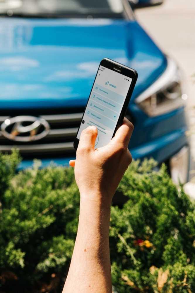 Hyundai Mobility: новые опции и города