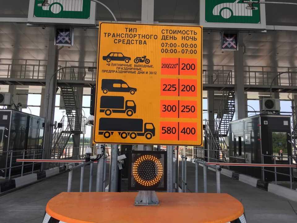 32899 На трассе М4 «Дон» наконец-то открылся платный объезд Лосево и Павловска