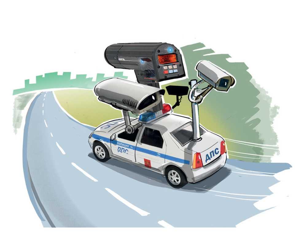 Почему много камер на дорогах — это хорошо