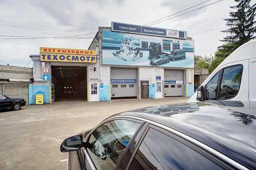 33553 Контроль за техосмотром вновь переходит к МВД