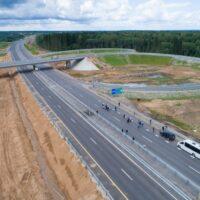 34125 На строительство ЦКАД выделено ещё 20 млрд рублей
