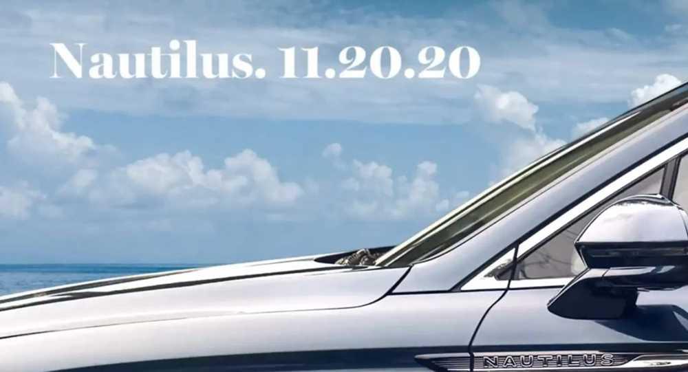 Lincoln готовит к выпуску новый кроссовер Nautilus
