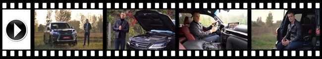 35123 Lexus LX 450d: пока что не из прошлого. Lexus LX 570/450d