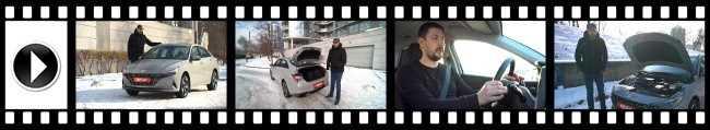 36483 Hyundai Elantra: революция в дизайне, но не в технике. Hyundai Elantra